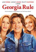 Georgia Rule