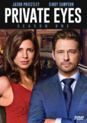 Private Eyes SS1