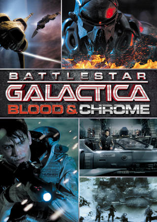 BSG Blood and Chrome