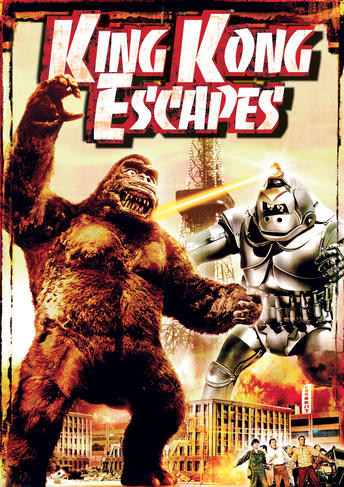King Kong Escapes