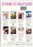 Meryl Streep 8 Movie Collection