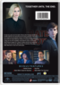 Bates Motel: Season Five