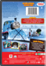 Thomas & Friends: Christmas on Sodor